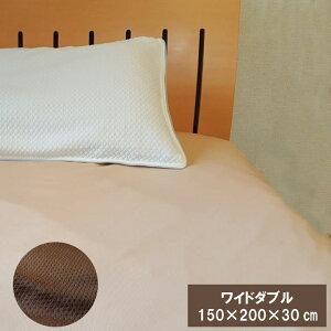 吸水速乾 ワッフル ベッドシーツ/ボックスシーツワイドダブルサイズ(150×200×30cm) 速乾 速乾性 部屋干し 一人暮らし ボックスカバーベッドカバー ベッドシーツ/ボックスシーツ coolpas