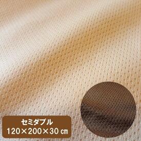 ベッドシーツ 吸水速乾 鹿の子 セミダブルサイズ(120×200×30cm)ボックスシーツ 速乾 速乾性 ボックスカバーベッドカバー マットレスカバー