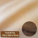 ベッドシーツ 吸水速乾 鹿の子 ワイドダブルサイズ(150×200×30cm)ボックスシーツ 速乾 速乾性 ボックスカバーベッドカバー マットレスカバー