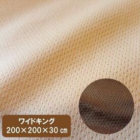 ベッドシーツ 吸水速乾 鹿の子 ワイドキングサイズ(200×200×30cm)ボックスシーツ 速乾 速乾性 ボックスカバーベッドカバー マットレスカバー ミニファミリー