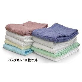 【訳あり】バスタオル福袋  薄手タイプ 10枚セット1枚あたり380円 バスタオル福袋