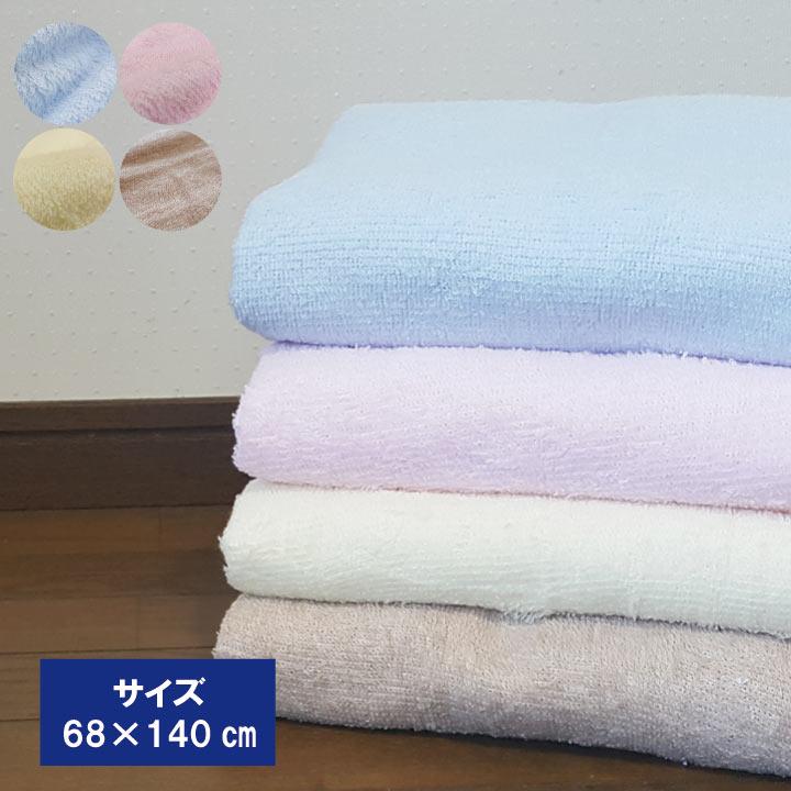 カラー 無地 大判バスタオル 小さいタオルケット68×140cm ちょっと大きめ サイズ  厚さ 普通 普段使い バスタオル パイルbath9