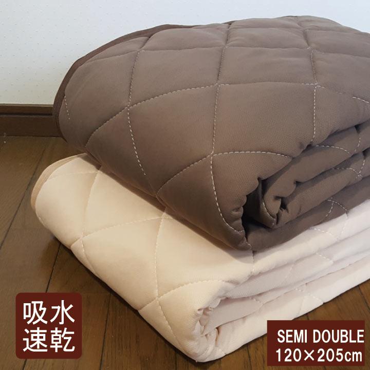 ワッフル吸水速乾敷きパッド セミダブル 120×205cm 一年中快適に使えます敷きパット/敷パッド/敷パット/ベッドパッド/ベッドパット/ベットパッド/ベットパット