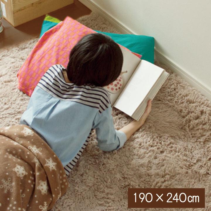 シャギーラグ 洗える ラグ ラグマット 190×240cm 無地ラグ カーペット ラグ マット ラグマット 洗える 絨毯 じゅうたん シャギー
