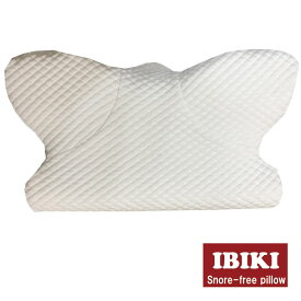 いびき枕 低反発多目的枕 セルブールピロー  celbourg pillow スマートキルトカバー付き 枕 高通気 高密度 高反発 まくら プレミアムピロー枕 首の筋肉リラックス