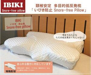 いびき枕低反発多目的枕セルブールピローcelbourgpillowスマートキルトカバー付き枕高通気高密度高反発まくらピロー首の筋肉リラックス