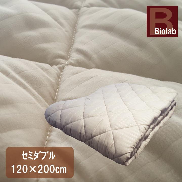 ベッドパッド セミダブル(120×200cm) 抗菌防臭 丸洗い 洗える ウォッシャブル ベットパット ベッドパット ベットパッド 1834