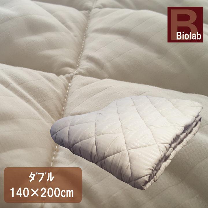 ベッドパッド ダブル(140×200cm) 抗菌防臭 丸洗い 洗える ウォッシャブル ベットパット ベッドパット ベットパッド