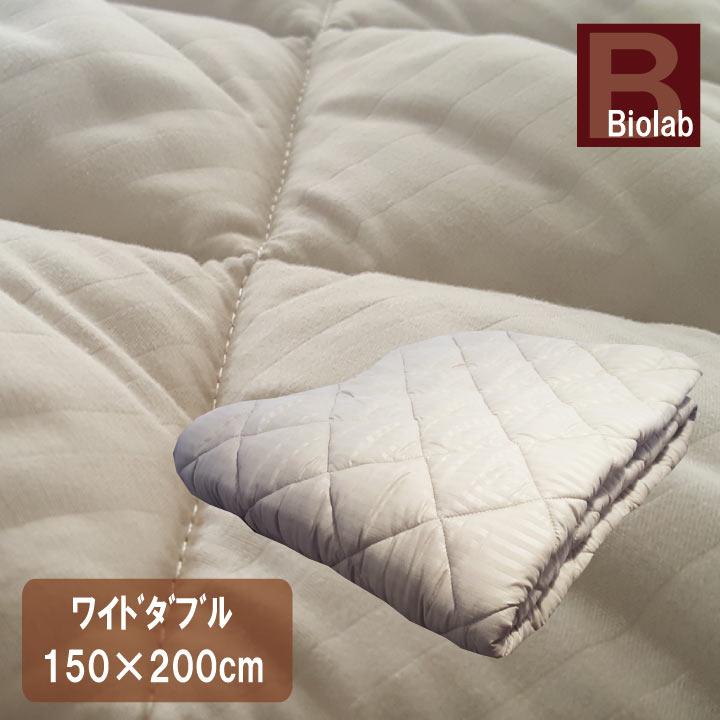 ベッドパッド ワイドダブル(150×200cm) 抗菌防臭 丸洗い 洗える ウォッシャブル ベットパット ベッドパット ベットパッド