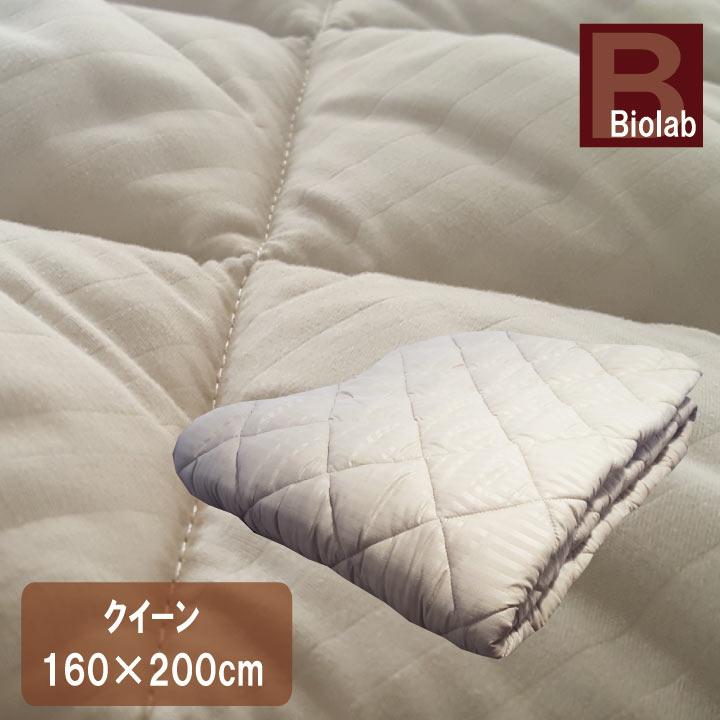 ベッドパッド クイーン(160×200cm) 抗菌防臭 丸洗い 洗える ウォッシャブル クィーン ベットパット ベッドパット ベットパッド