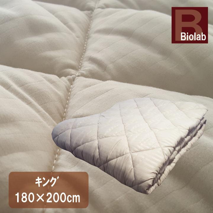 ベッドパッド キング(180×200cm) 抗菌防臭 丸洗い 洗える ウォッシャブル ベットパット ベッドパット ベットパッド