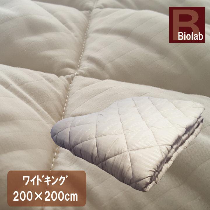 ベッドパッド ワイドキング(200×200cm) 抗菌防臭 丸洗い 洗える ウォッシャブル ミニファミリー ベットパット ベッドパット ベットパッド シングル2台