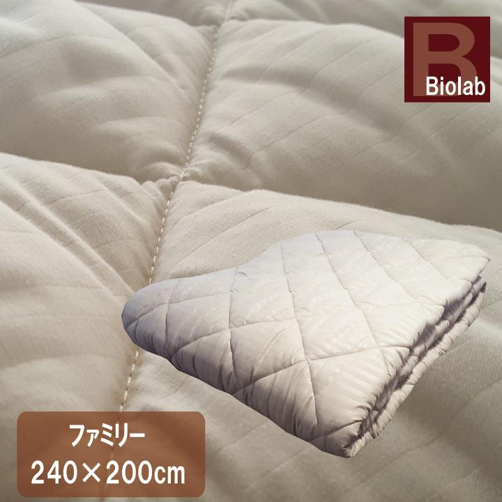 ベッドパッド ファミリー(240×200cm) 抗菌防臭 丸洗い 洗える ウォッシャブル ミニファミリー ベットパット ベッドパット ベットパッド シングル2台