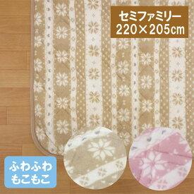 G ふわふわ敷きパッド セミファミリー 220×205cm あったか快適に使えます クィーン敷きパット/敷パッド/敷パット/ベッドパッド/ベッドパット/ベットパッド/ベットパット