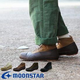 MOONSTAR【ムーンスター】ALWEATHER オールウェザー FINE VULCANIZED ファイン ヴァルカナイズド メンズ レディース スニーカー カモフラージュ