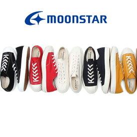 MOONSTAR【ムーンスター】GYM CLASSIC (ジムクラシック/ジーワイエムクラシック) FINE VALCANIZED ファインヴァルカナイズド ローカットスニーカー シューズ レディース メンズ