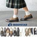 【送料無料】MOONSTAR【ムーンスター】MUDGUARD(マッドガード)FINEVULCANIZEDファインヴァルカナイズドメンズレディースユニセックスシューズ