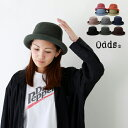 【メール便送料無料/ゆうパック660円】odds【オッズ】 vasque ball hat バスクボールハット レディース フェルト 帽子