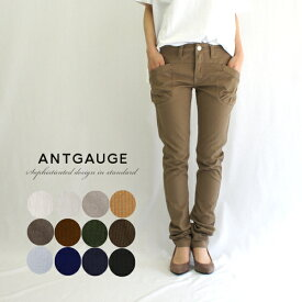 Antgauge【アントゲージ】STRETCH SLIM CARGO PANTS ストレッチスリムカーゴパンツ/ストレッチピケスキニーパンツ GC458 GC967 美脚パンツ