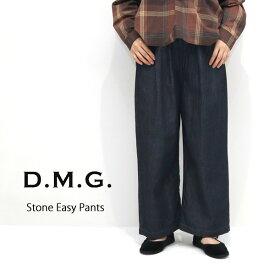 DMG D.M.G. ディーエムジー ドミンゴ ストンイージーパンツ 14-134E レディース デニム テーパードパンツ ワイドパンツ 日本製