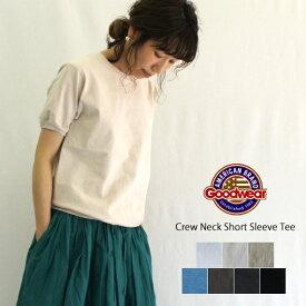 【メール便送料無料】Goodwear グッドウェア クルーネック半袖ティーシャツ(CREW NECK S/S TEE WITH CUFF AND HEM RIB)NGT9801 レディース メンズ ユニセックス Tシャツ カットソー ポケットなし