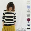 Le minor【ルミノア】ボーダー七分袖Tシャツ 61453 LEF995002 MARINIERE レディース 長袖 カットソー ゆったり フランス製 オーバーサイズ ティーシャツ