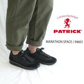 PATRICK パトリック MARATHON マラソン スニーカー SPACE 94601 レディース 復刻