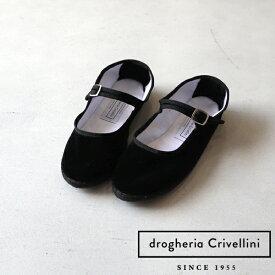 drogheria Crivellini ドロゲリア・クリベリーニ ベルベットストラップシューズ カンフーシューズ レディース