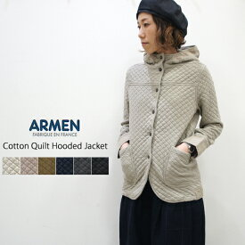 ARMEN アーメン キルティングジャケット レディース コットンキルトフード付きジャケット cotton quilt hooded jacket NAM0555 綿キルト アウター オールシーズン
