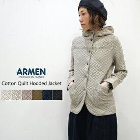 アーメン ARMEN キルティングジャケット コットンキルトフード付きジャケット cotton quilt hooded jacket NAM0555 綿キルト アウター オールシーズン