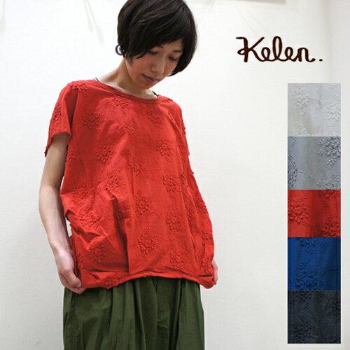 kelen【ケレン】コットンフラワーレースヘムタックプルオーバー『Vie Flower』 LKL18HBL4A レディース 春夏 シャツ ブラウス トップ