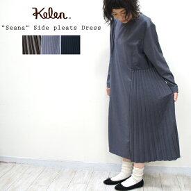 kelen【ケレン】サイドプリーツスドレス『Seana』 LKL18FOP4 レディース 秋冬 ワンピース
