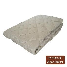 ベッドパッド ワイドキング 200×200cm ベッドパット ベットパッド 抗菌防臭 ミニファミリー シングル2台