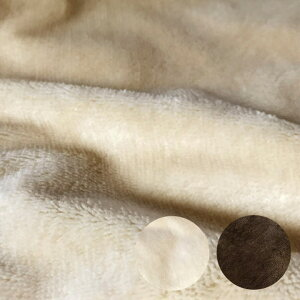 B 防水シーツ ダブル 140×205cm パットシーツ あったかマイクロファイバー おねしょシーツ ベビー用 赤ちゃん用 介護ベッド ジュニア