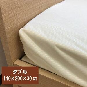 A 防水シーツ 140×200×30cm ダブル ベッドシーツ パットシーツ おねしょシーツ 介護用品 ボックスシーツ 介護ベッド