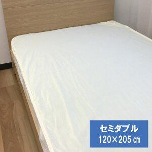 A 防水シーツ 120×205cm セミダブル パットシーツ おねしょシーツ 介護用品