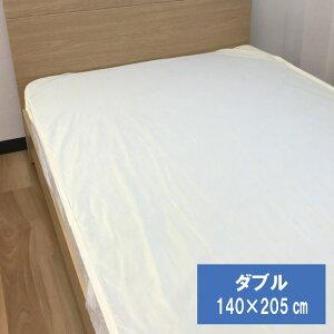 A 防水シーツ 140×205cm ダブル パットシーツ おねしょシーツ 介護用品