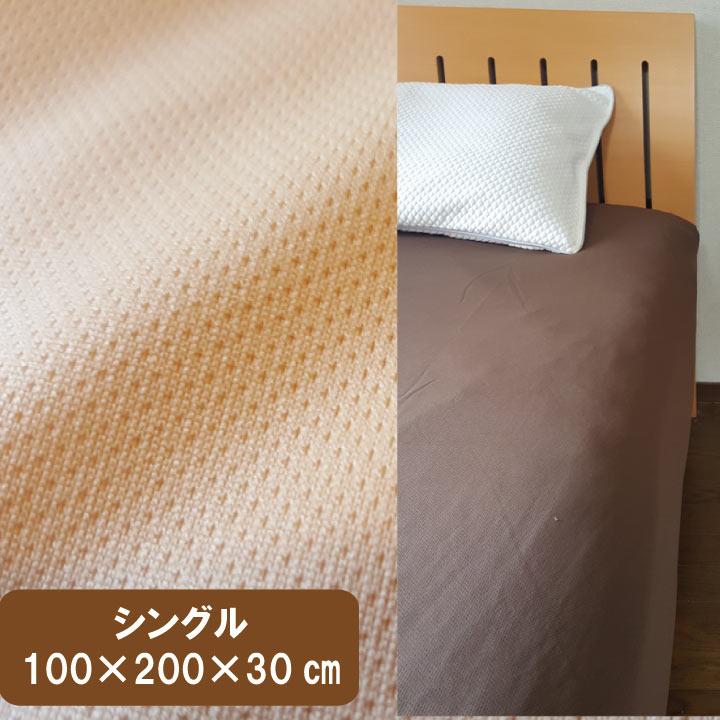 ボックスシーツ シングル 100×200×30cm 吸水速乾  ジュニア 子供 二段ベッド 介護用ベッド マットレスシーツ マットレスカバー ベッドシーツ ベッドカバー