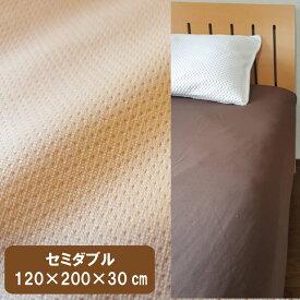 ボックスシーツ セミダブル 120×200×30cm 吸水速乾  ジュニア 子供 二段ベッド 介護用ベッド マットレスシーツ マットレスカバー ベッドシーツ ベッドカバー