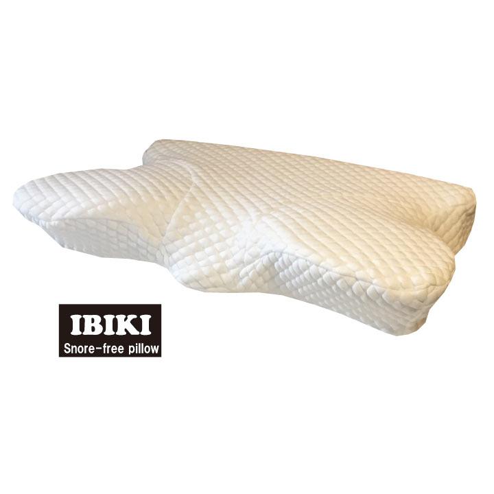 いびき防止枕 低反発多目的枕 いびき枕 ピロー  スマートキルトカバー付き 枕 高通気 高密度 高反発 まくら ピロー 首の筋肉リラックス