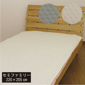 敷きパッド 二重ガーゼ セミファミリー(220×205cm)柔らか 綿100% 吸水 さらっと ダブルガーゼ 2重ガーゼ ベッドパッド ペットパット シングルとセミダブル