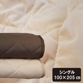 敷きパッド シングル 100×205cm 吸水速乾 ベッドパッド 敷パット 敷パッド 敷きパット