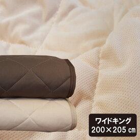 敷きパッド ワイドキング 200×205cm 吸水速乾 ベッドパッド 敷パット 敷パッド 敷きパット ミニファミリー シングル2台