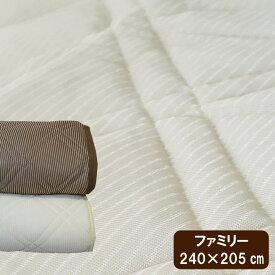 敷きパッド ファミリー 240×205cm 吸水速乾 ベッドパッド 敷パット 敷パッド 敷きパット シングルとダブル セミダブル