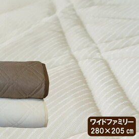 敷きパッド ワイドファミリー 280×205cm 吸水速乾 ベッドパッド 敷パット 敷パッド 敷きパット ダブル2台