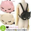 リュックサック ネコ レディース 猫顔 バッグ かわいい BAG 小さい ネコ リュック ミニ バッグ 女の子 猫 黒 ブラック…
