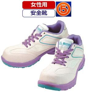 安全靴 スニーカー メダリオンセーフティー 丸五 作業靴 女性用 マルゴ 安全シューズ 軽量 かわいい 樹脂製先芯 ローカット 軽い 白 ホワイト 普通作業 工場 女性 レディース 靴 シューズ DIY