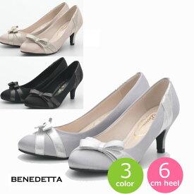 パンプス リボン 美脚 ヒールパンプス リボンパンプス ローヒール パンプス パーティーパンプス オケージョン フォーマルパンプス 6cm BENEDETTA ベネデッタ 黒 ブラック ベージュ シルバー 女性 レディース 靴 おしゃれ かわいい 20代 30代 40代 50代