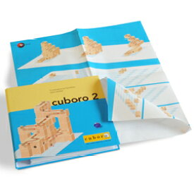 cuboro社 クボロ(キュボロ) パターンバインダー2