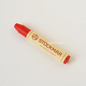 Stockmar/シュトックマー社 蜜蝋クレヨン スティッククレヨン補充用単品 色番号43ファイアーレッド